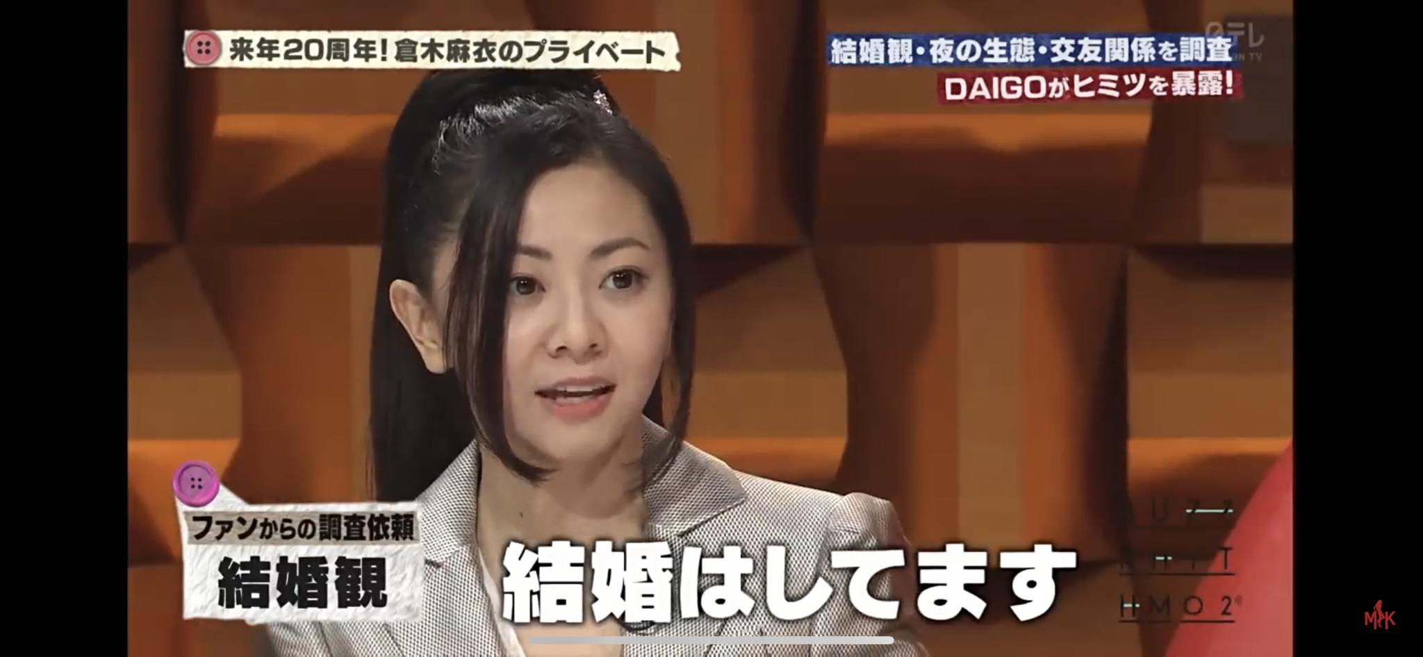 【画像】最新の倉木麻衣さん(37)がこちらw