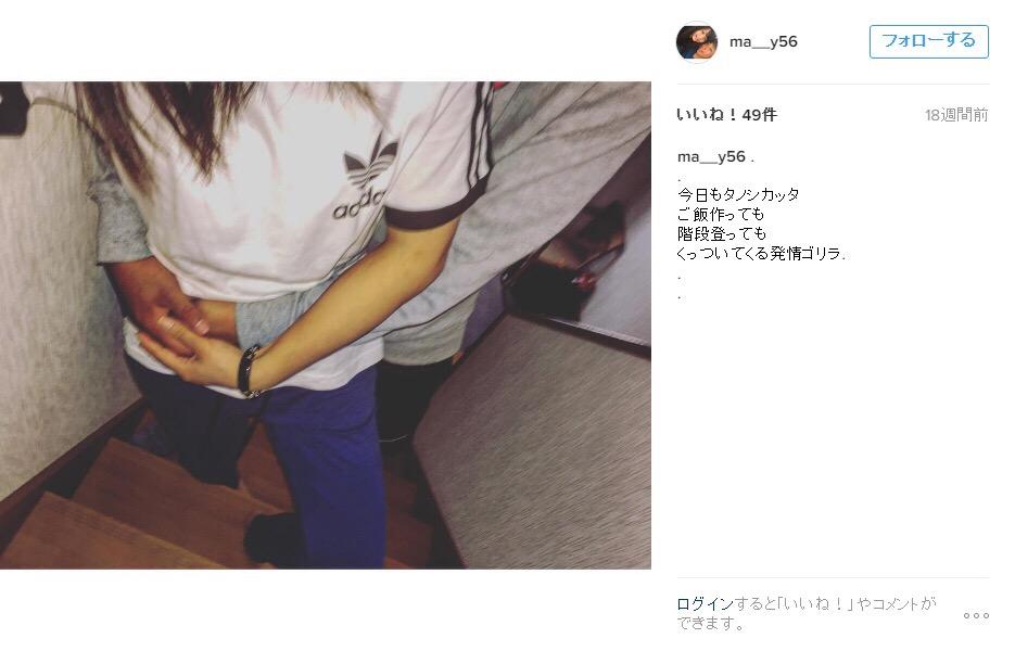 【画像】JKさん、同級生彼氏の旺盛な性欲に困り果ててしまう