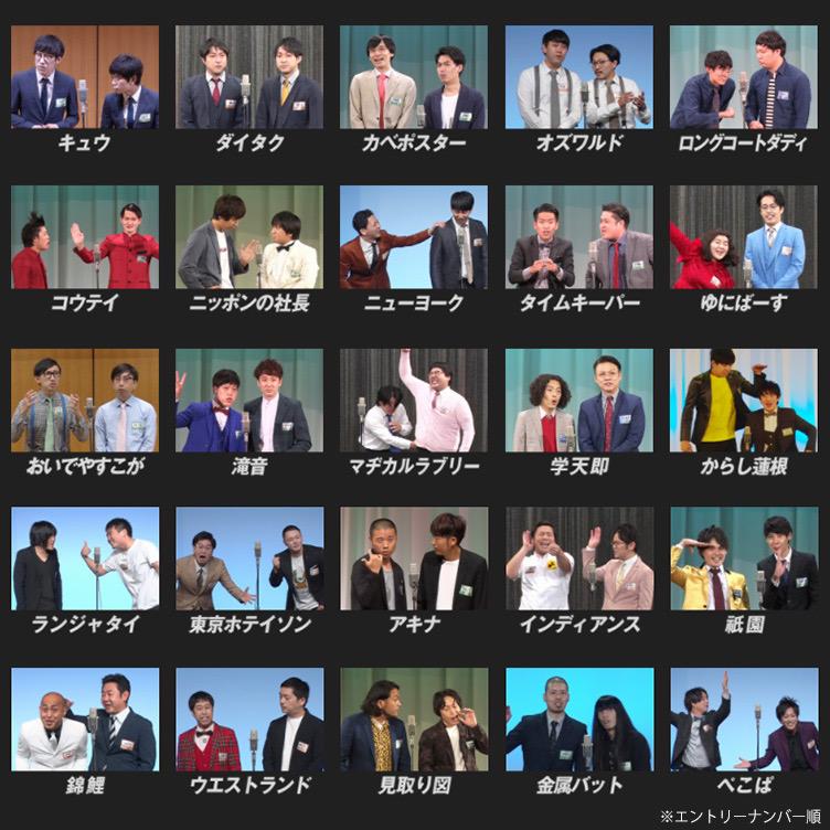 【朗報】M-1グランプリ2020準決勝、巨乳女芸人が進出する