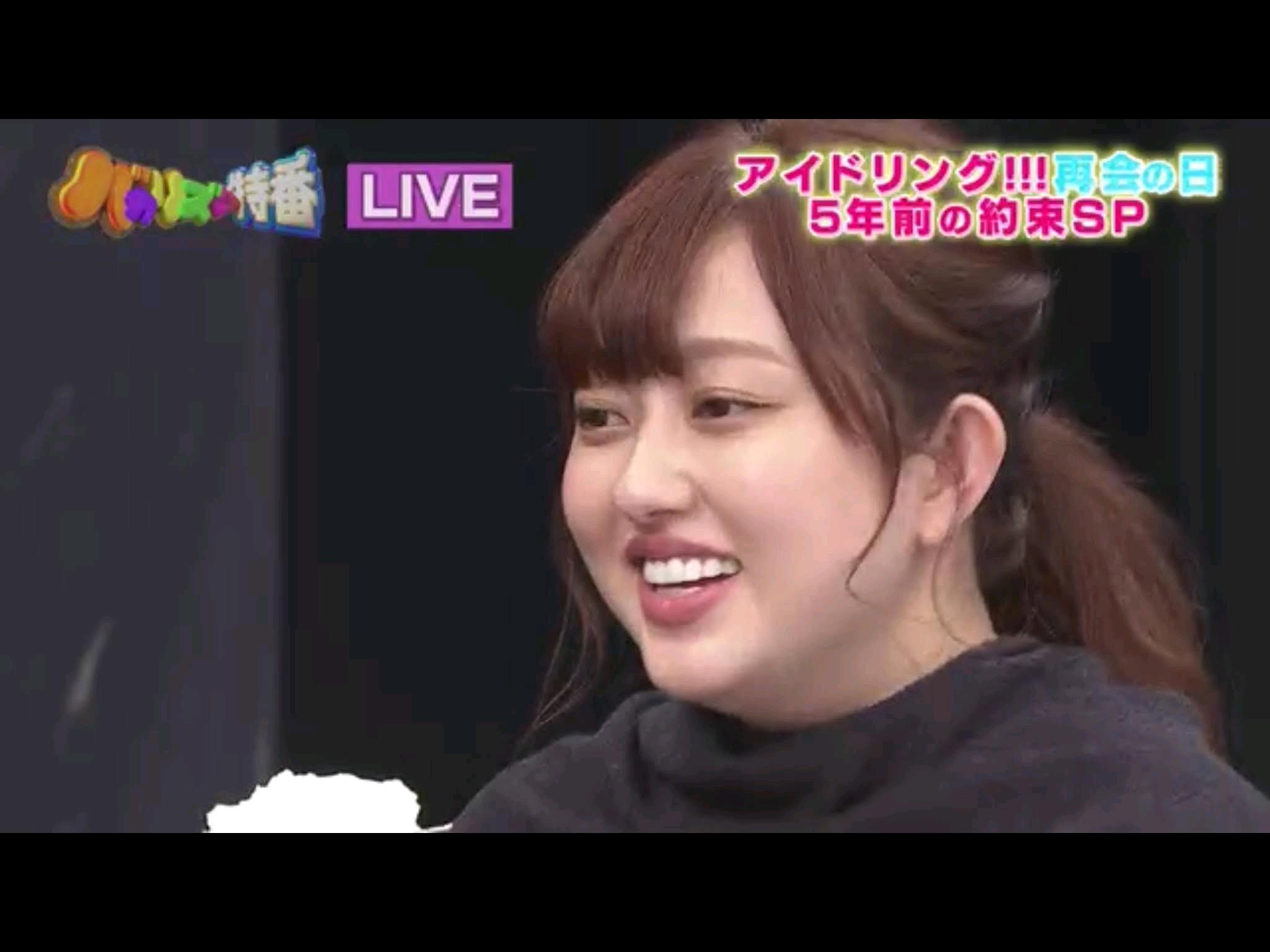 【画像】菊池亜美さん、お太りになる