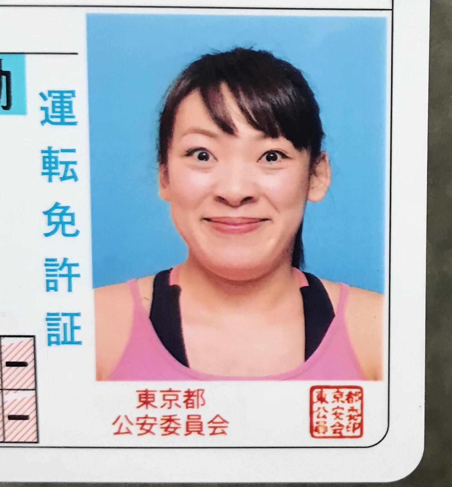 【画像】フワちゃんの免許写真ww