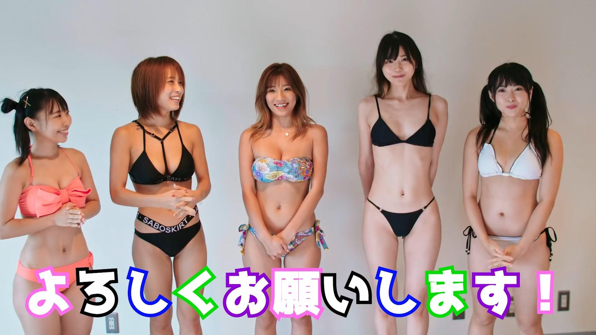 【画像】この水着美女の中で1人選んでHできるなら誰がええ?
