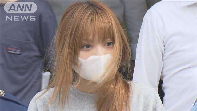 【画像】車で暴走した真理紗さん(31)、可愛い