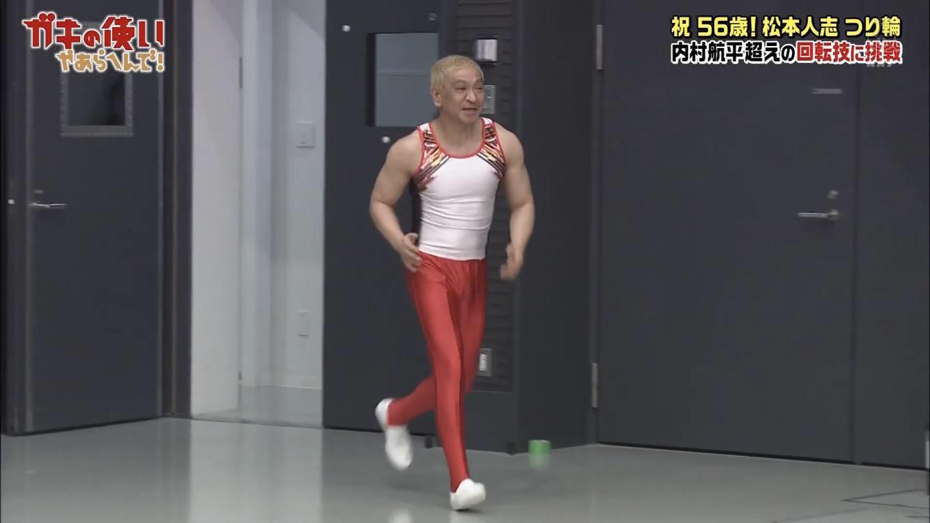 【画像】松本人志さん(56)、完全にボディビルダーの体になってしまうwwww