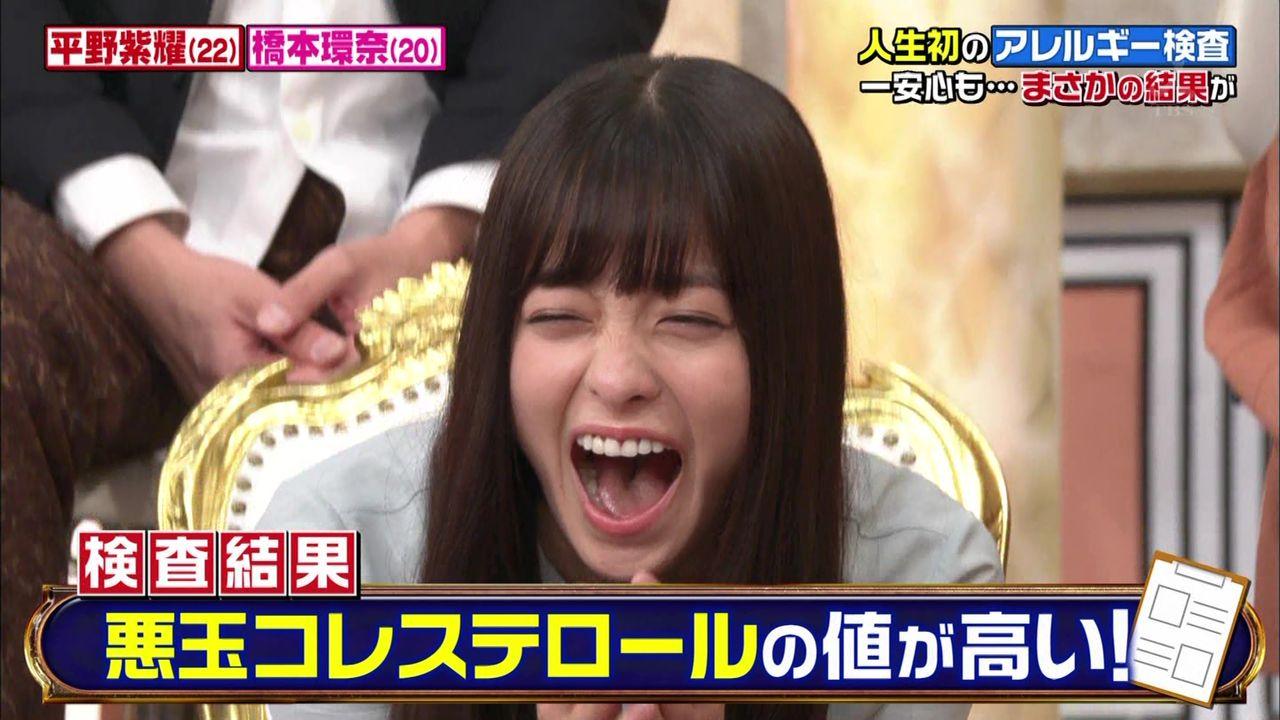 橋本環奈「芋焼酎ロックで!ツマミは梅干しばい!ガハハ!」