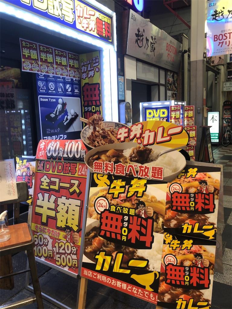 【画像】コロナ渦の飲食店さん、ヤケクソになるw