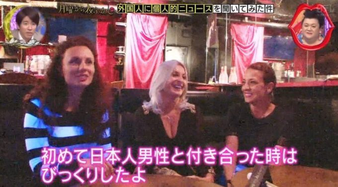 【画像】日本人ちんさんのセ●クスを見て外国人まんさん、大笑いしてしまう