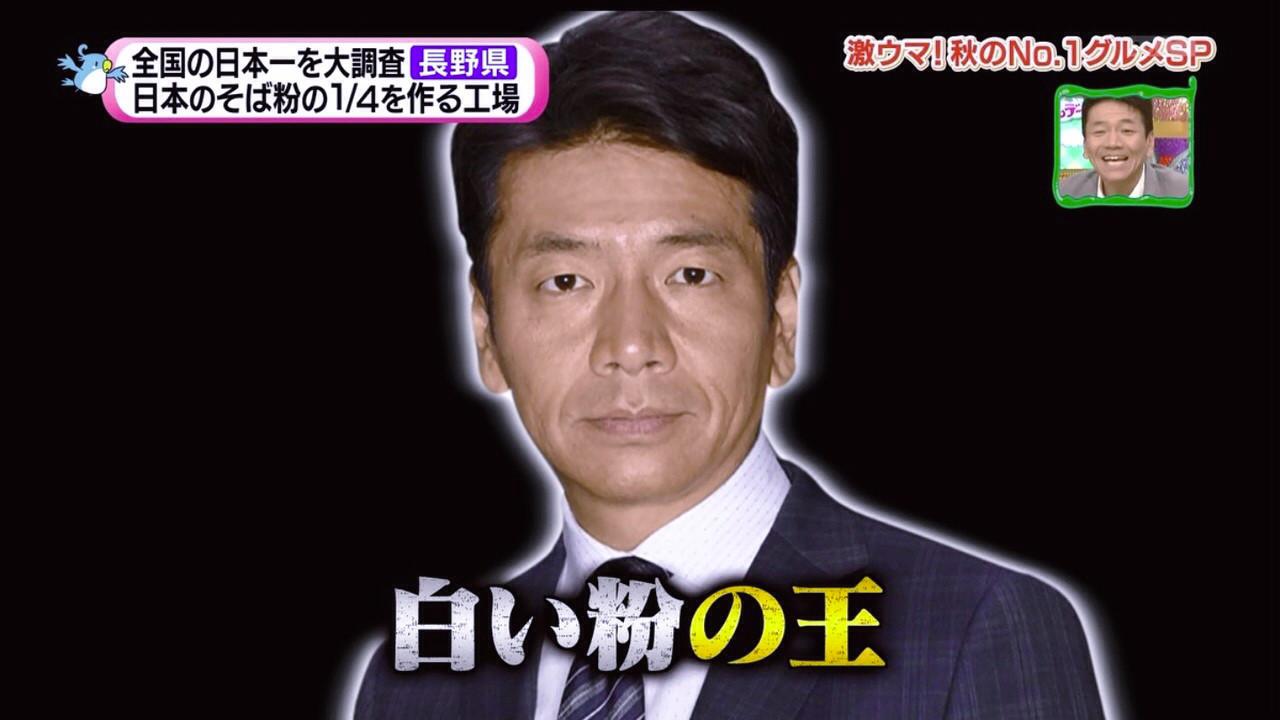 【画像】サンシャイン池崎が干される原因となった行動www
