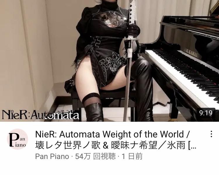 【画像】おっぱいピアノさん、落ちつつある再生数のために一線を超えてしまう