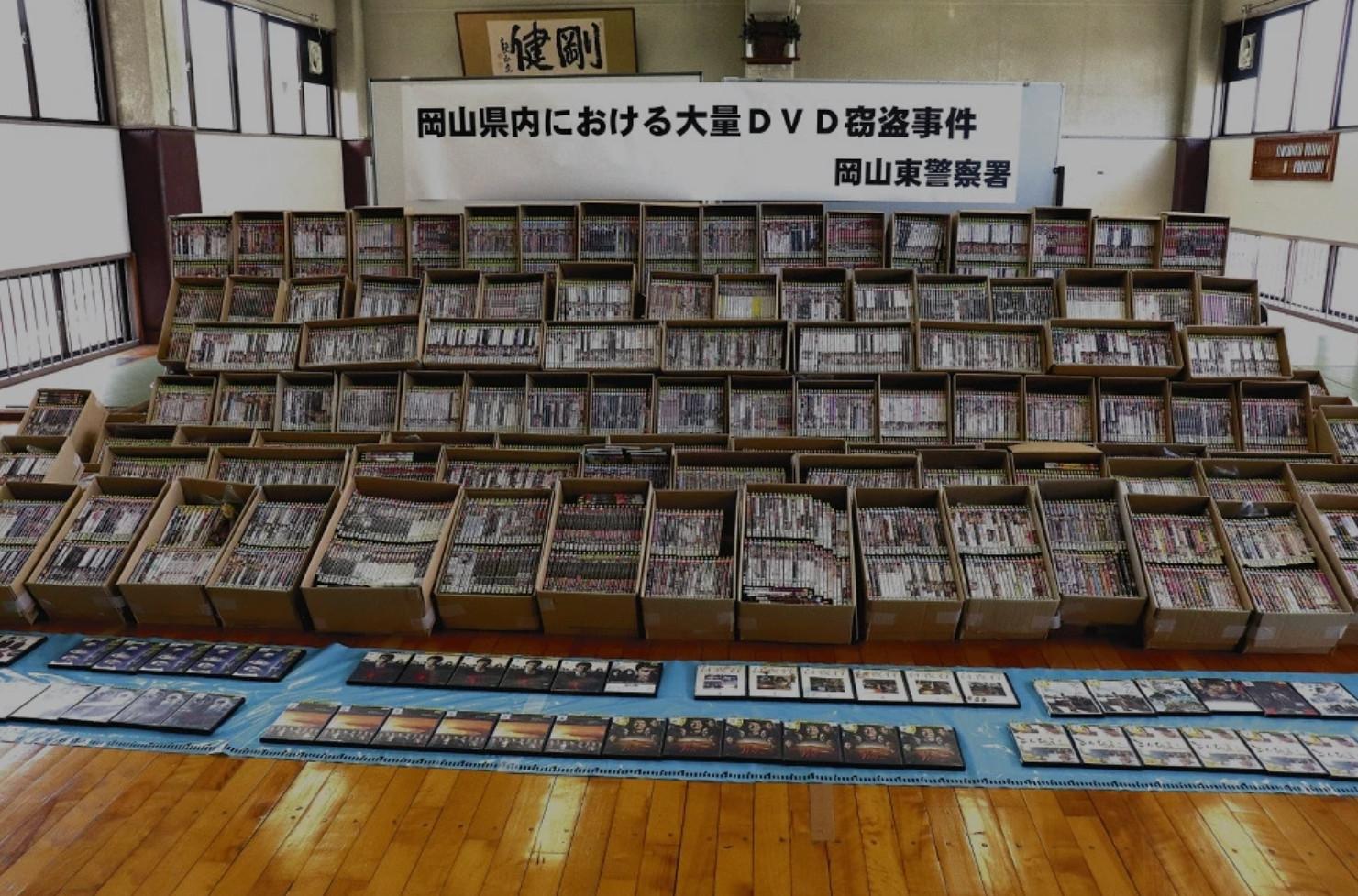 【画像】岡山県警さん、万引きされたアダルトDVD等を綺麗に並べる