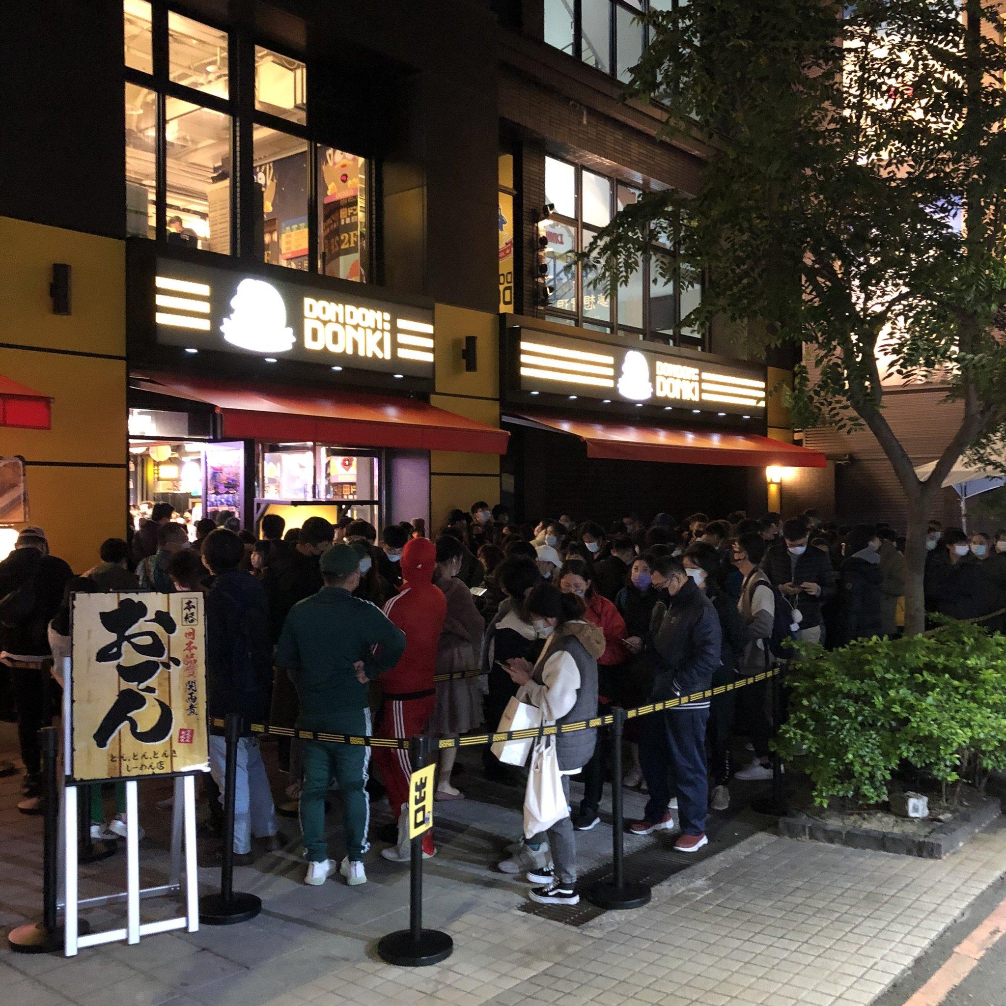 【画像】台湾人さん、ドン・キホーテ台湾1号店に興奮して夜中に密を作り出す