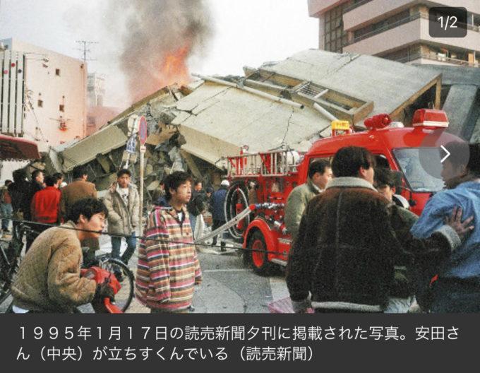 【画像】阪神大震災で崩壊したビルの前、ぼう然と立ち尽くす「安田大サーカス」団長