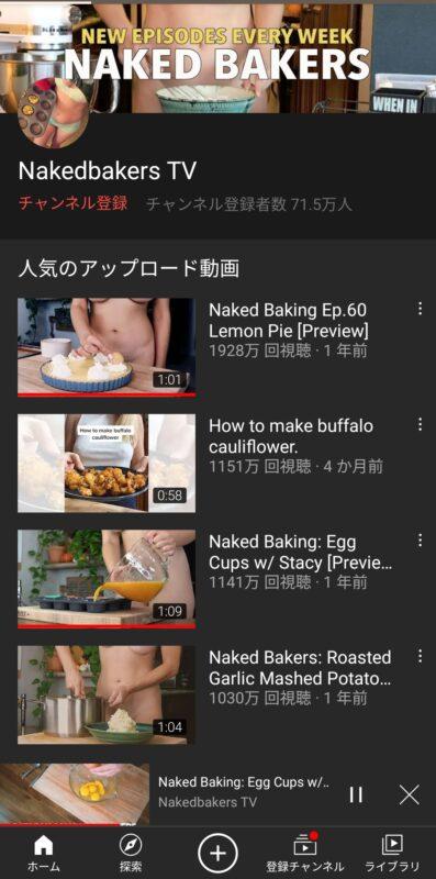【画像】外人女youtuber「乳首と割れ目が見えない程度に裸で料理つくる!」→1000万再生