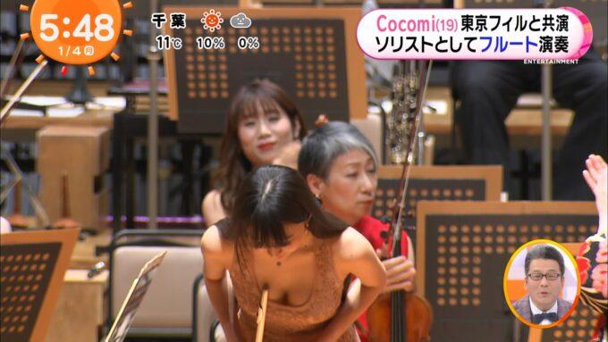 【画像】キムタクの娘cocomiの爆乳www