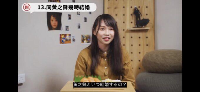 【画像】香港の姫、周庭さん、処女がバレて、顔が真っ赤になる