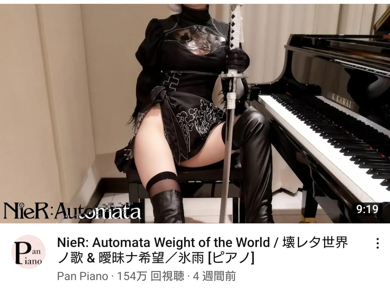 【画像】おっぱいピアノさんが新しい武器を手に入れる