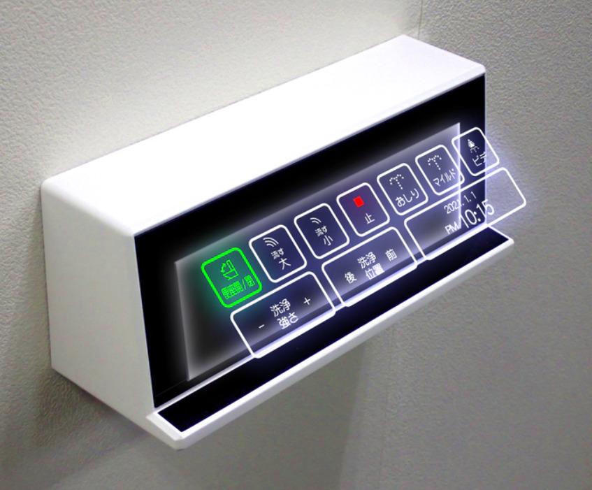【画像】トイレのウォッシュレットのボタン、遂に宙に浮く