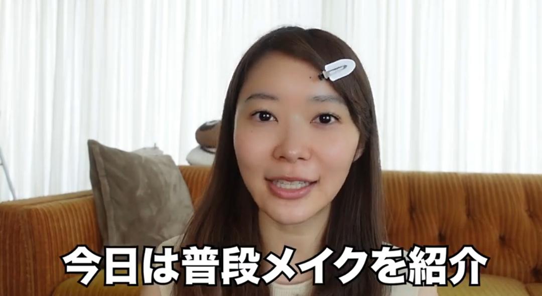 【画像】指原莉乃(28)のスッピンがこちら