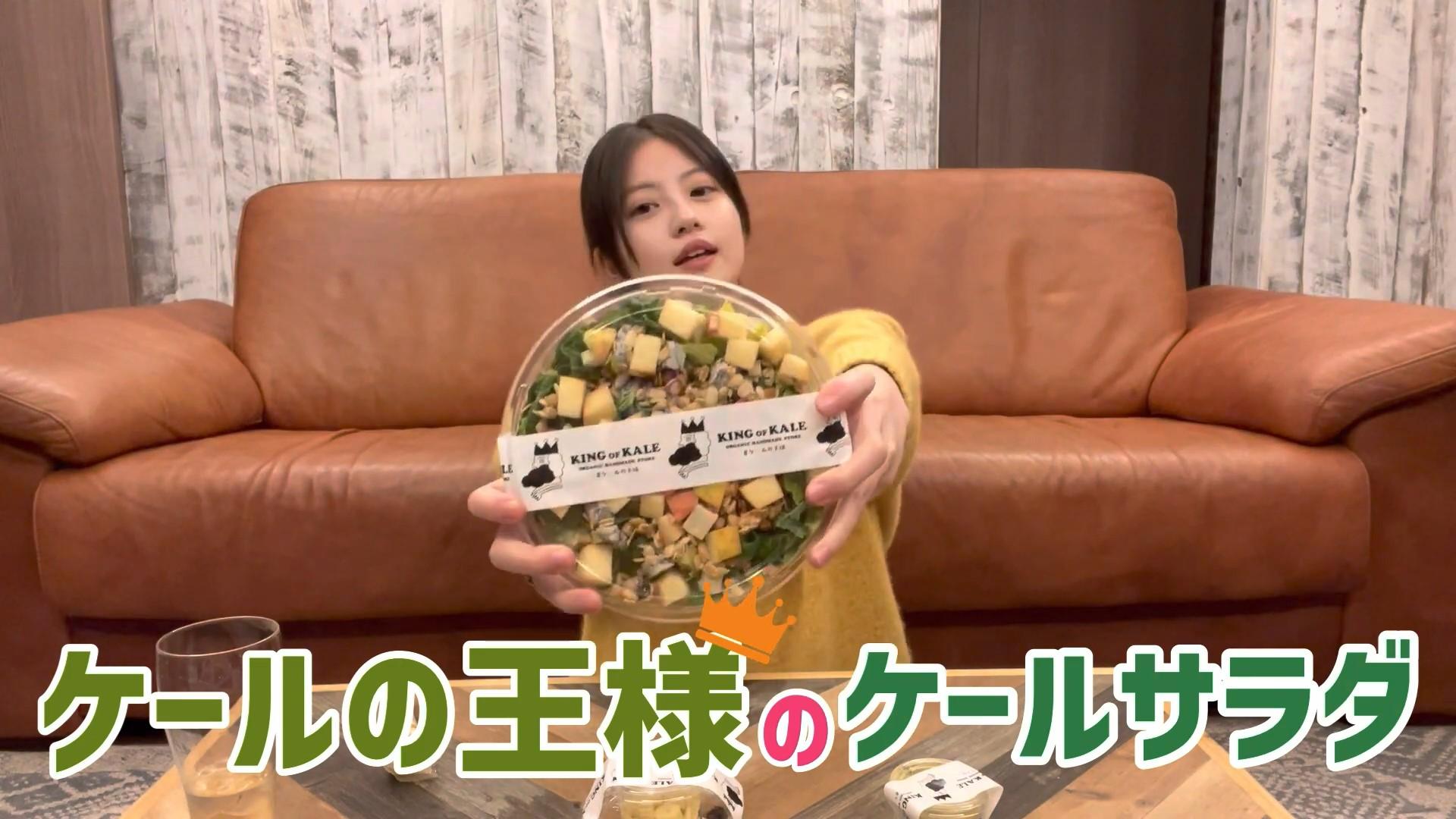 【画像】今田美桜(21)めちゃくちゃくさそうなサラダをペロリ