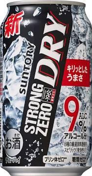 【画像】ストロングゼロの擬人化エッッッッ!!!