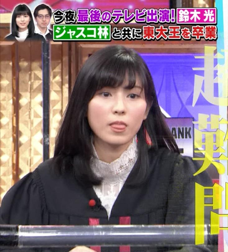 【画像】東大王の鈴木光ちゃん「テレビに出るのはこれが最後」