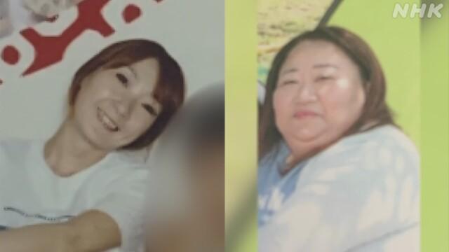 【事件】謎の女、生活保護をもらう母子家庭から毎月25万円巻き上げ子供(5歳)を餓死させ逮捕