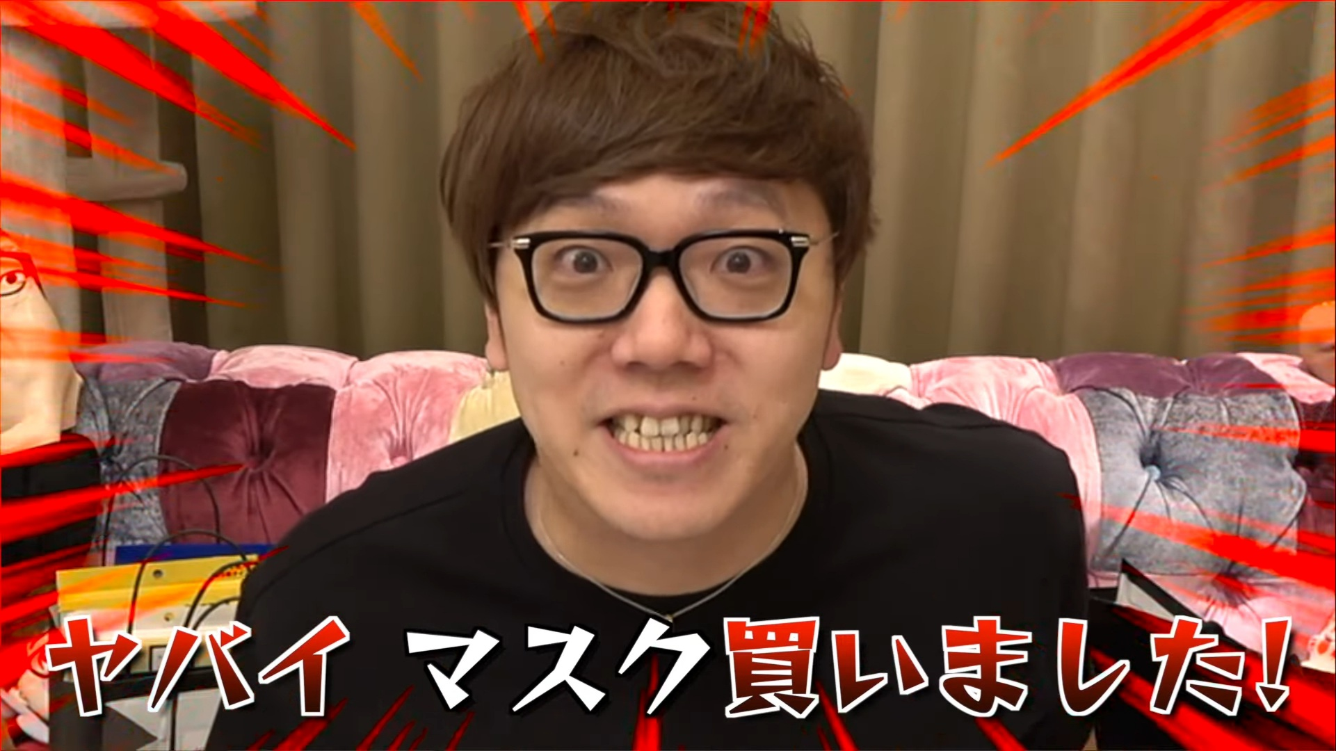 【画像】ヒカキンさん、100万円のマスクを購入してしまう