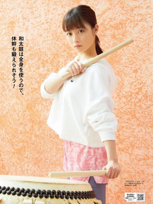 【画像】橋本環奈ちゃん(22)、激痩せ