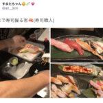【画像】風俗嬢「客がラブホで寿司握り始めたんだけどwww」