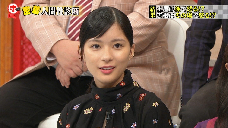 【画像】女優の芳根京子ちゃんの顔って欠点なくね?