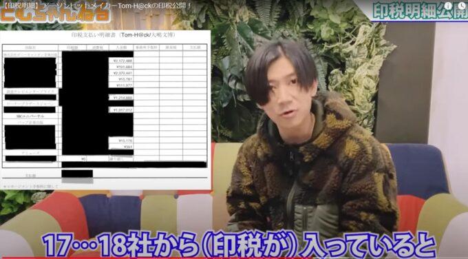 【画像】人気アニソン作家の印税明細wwww