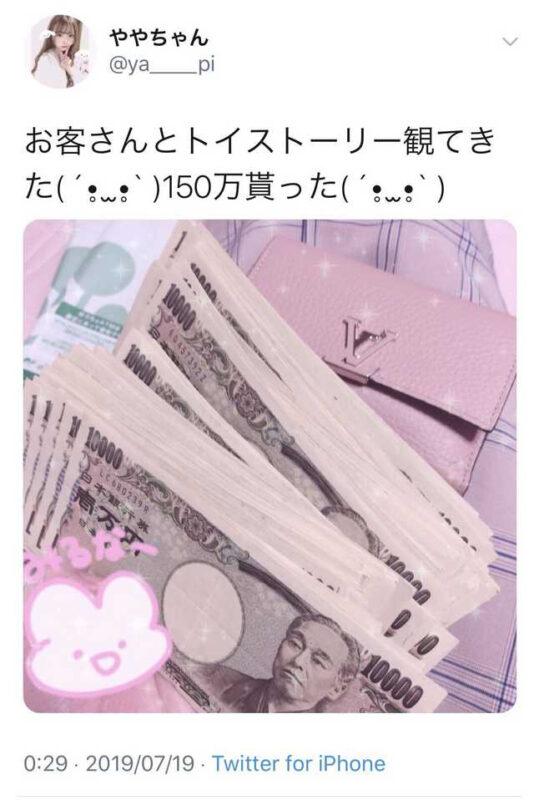【悲報】パパ活まんさん、増えに増えた結果全体的な相場が下落 Hは1回1万円に