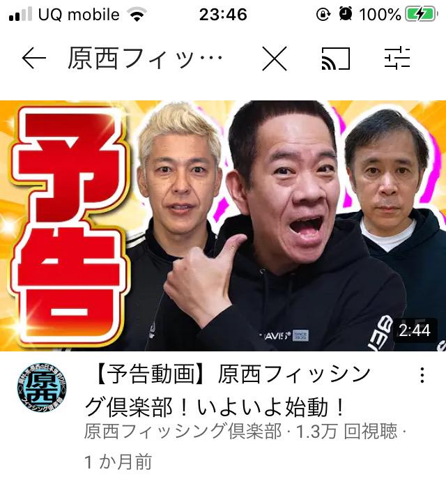 【画像】岡村隆史、YouTubeでの変わり果てた姿にファン絶句…