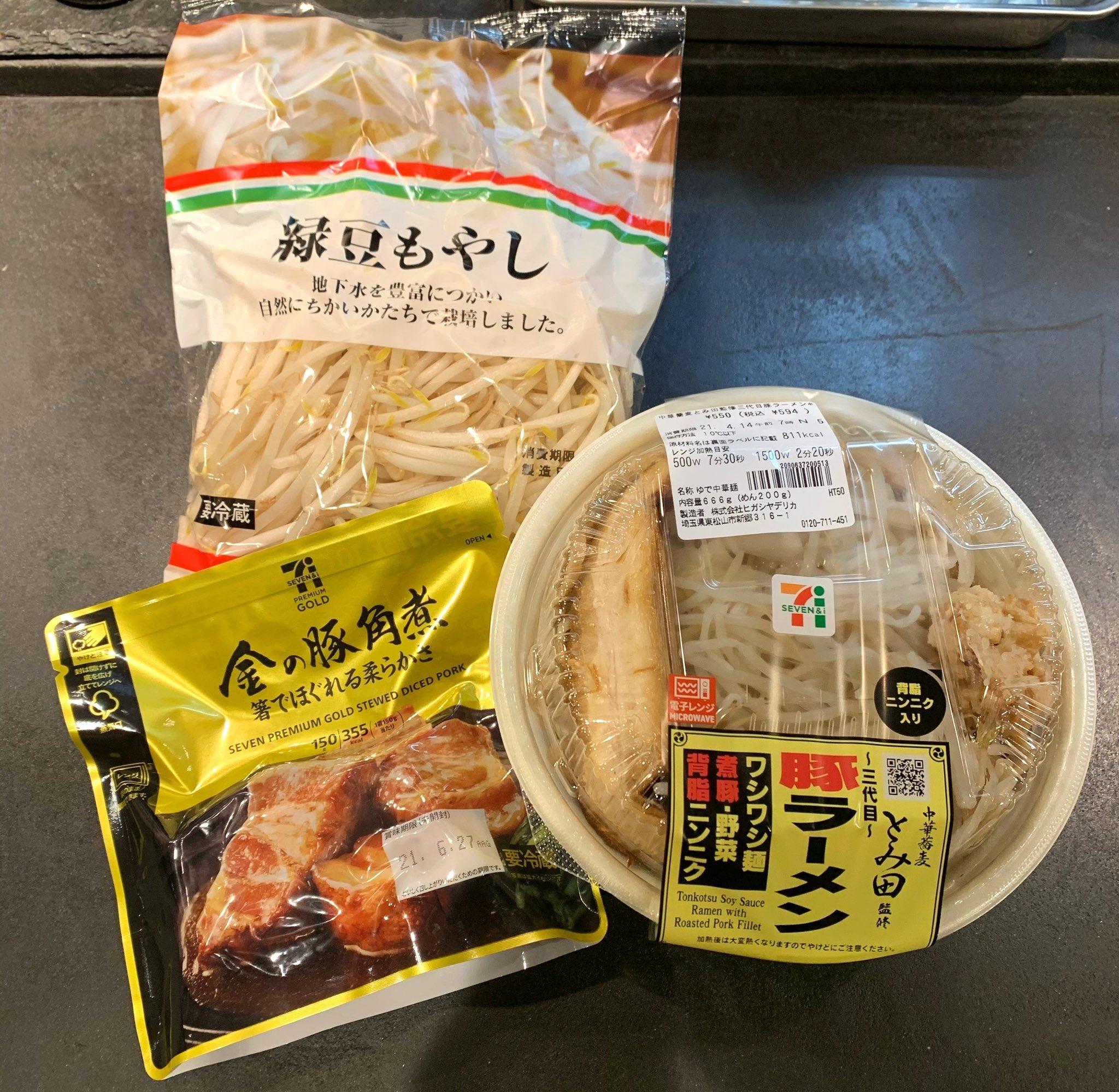 【画像】担々麺屋「セブンで1000円使うだけで超贅沢なラーメンが食えちゃうんだゾ!」←7万イイネwwww