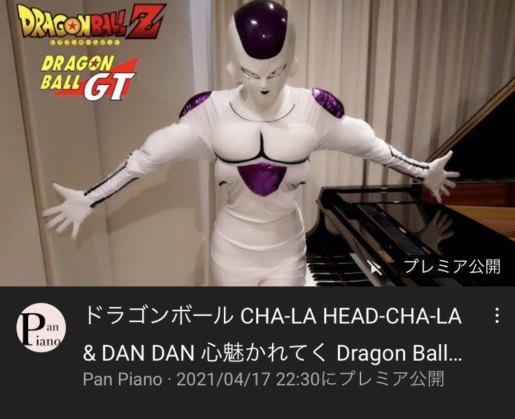 【画像】おっぱいピアノさん、味を占めてしまう