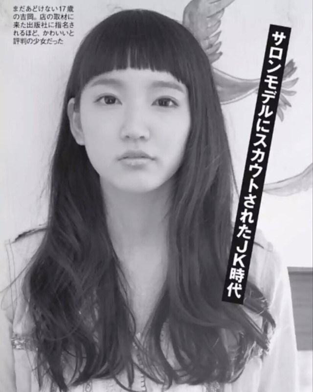 太田光代さん「結婚記念日にお風呂券作りました。スケベ椅子も探します」
