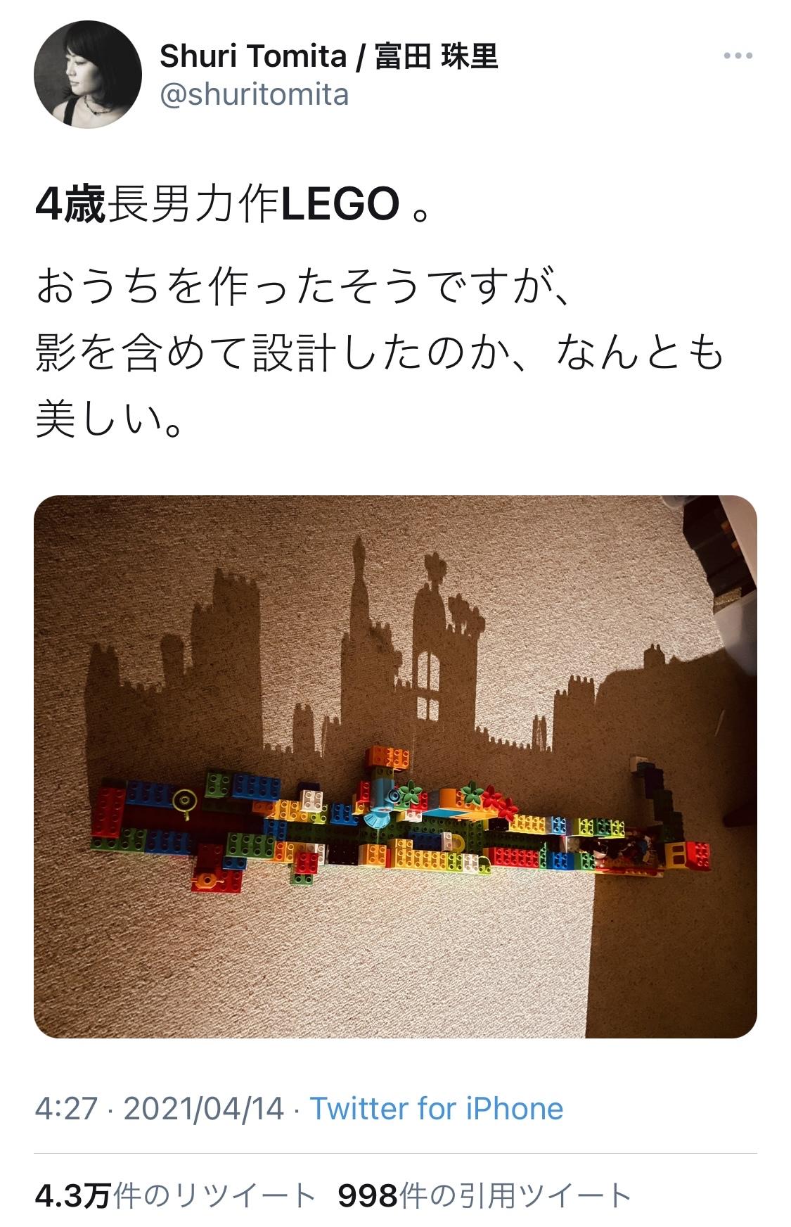 【画像】母親「うちの4歳の息子が作ったLEGOがなんとも美しい」