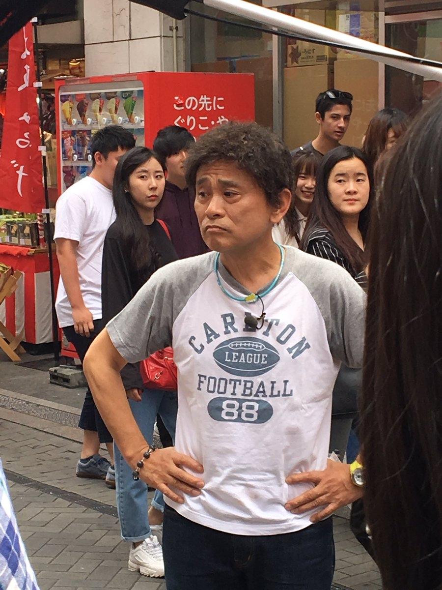 【画像】ツイまんさん「ダウンタウンの浜ちゃんがロケしてた!」
