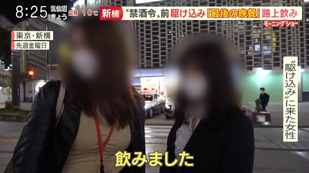 【画像】新橋の巨乳OLさん、H過ぎるwww