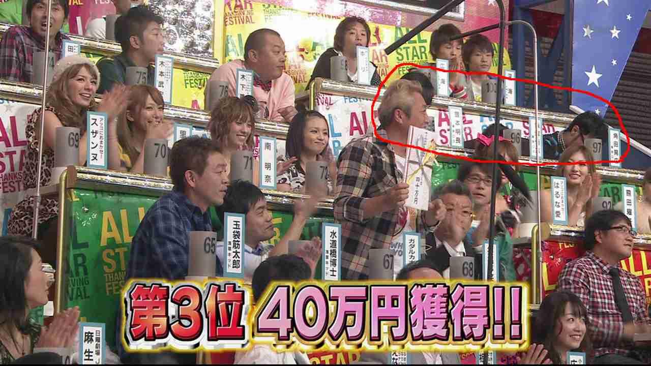 【画像】東京03、なぜか生放送中にうつむく