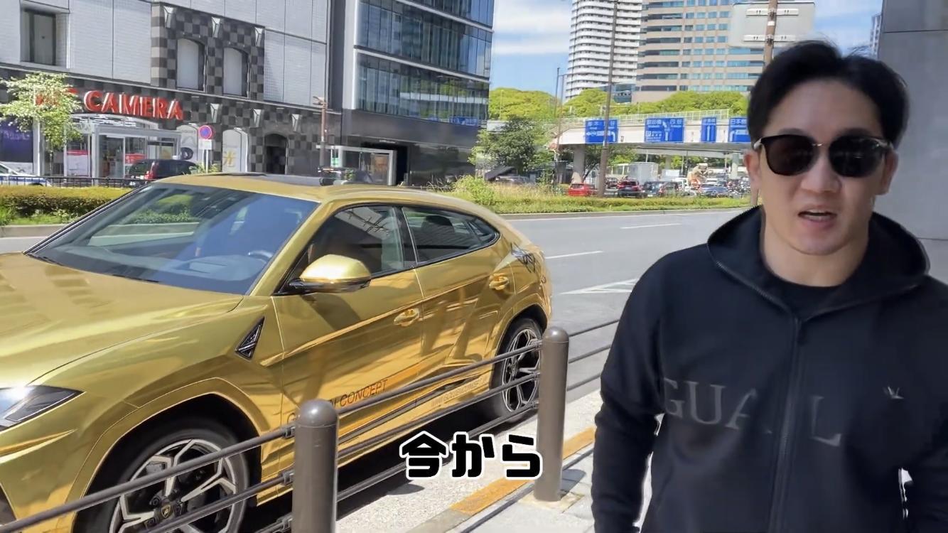 【画像】朝倉未来(年収8億)の愛車やばすぎて草www