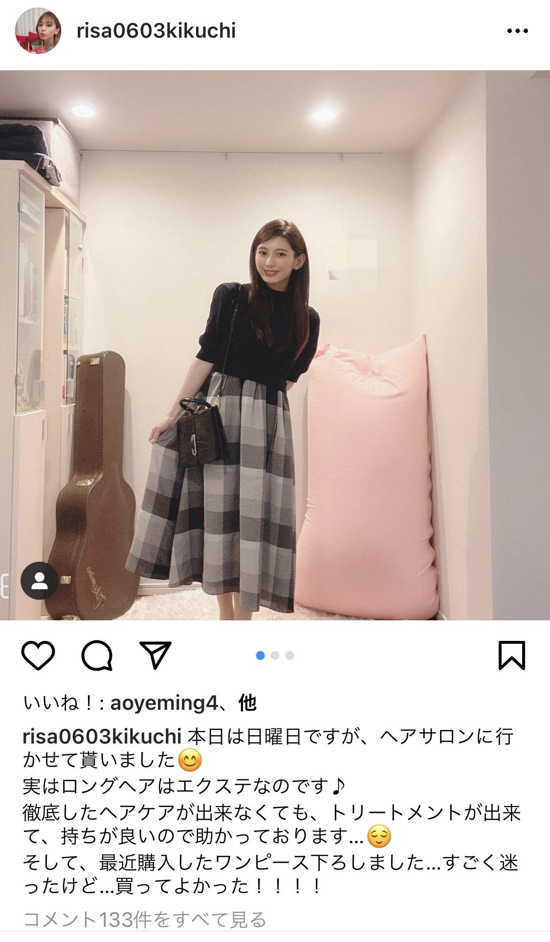 【画像】TOKIO城島茂の妻、インスタで自撮りをアップするもギターケースが写ってしまい謝罪