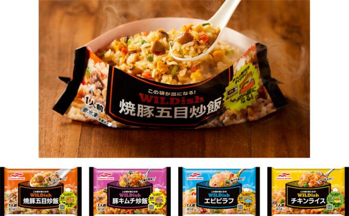 【画像】冷凍食品、とんでもないチャーハンを発売してしまう…