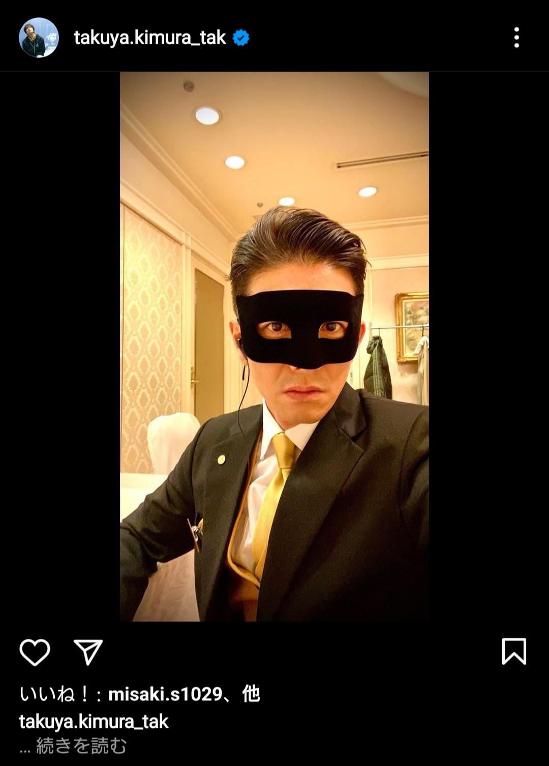 【画像】木村拓哉さん、かっこいいマスク姿に8万いいね