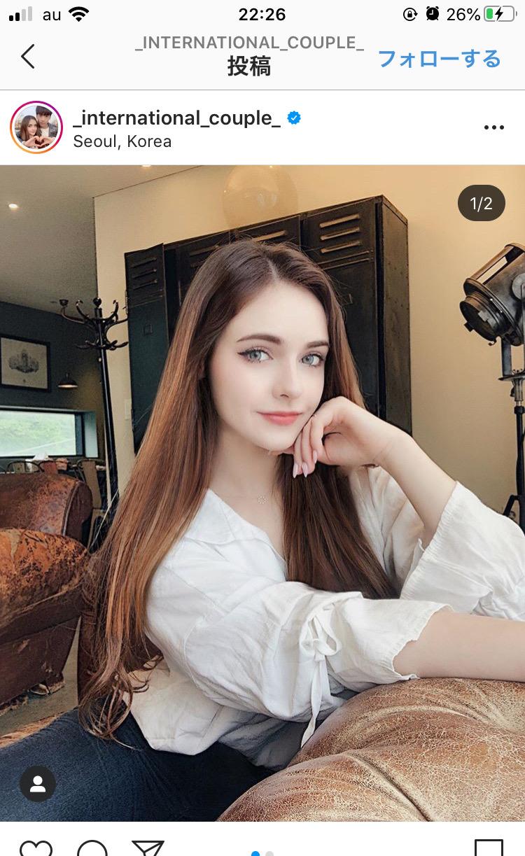 【画像】ロシア美女「韓国人彼氏に出会い世界が変わった。早く結婚したい」パシャw