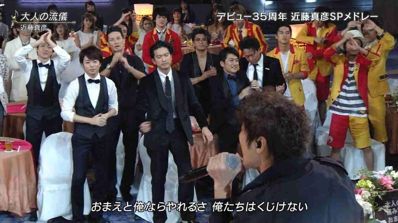 【画像】近藤真彦が歌ってる時の後輩達の顔ワロタwwwwww