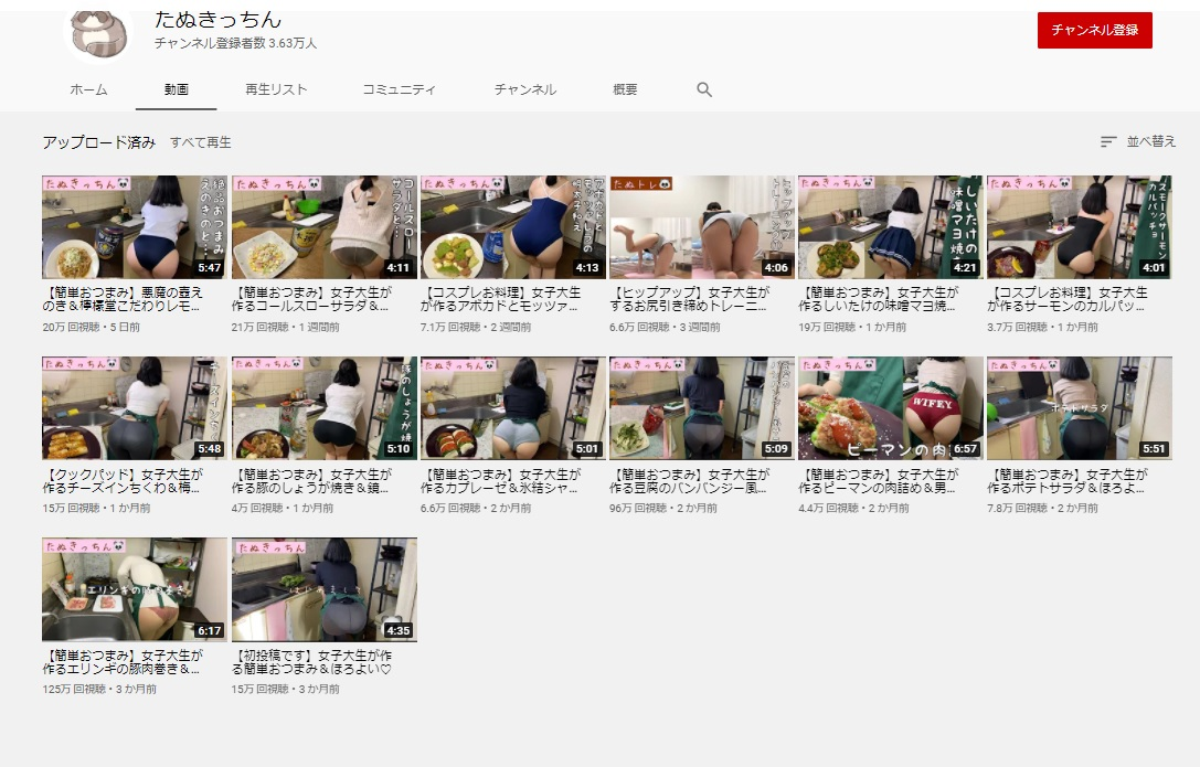 【画像】エチエチ女性料理YouTuber、目的が料理の紹介ではなくなってしまうwww