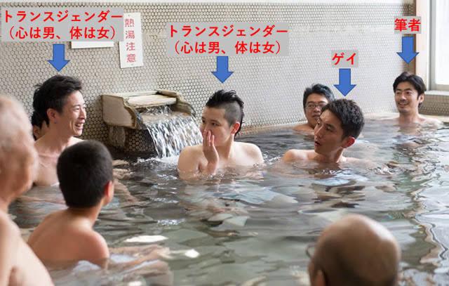 【悲報】LGBTさん「体は男だけど心は女だから女湯に入ります、でもレズなので女が好きです」