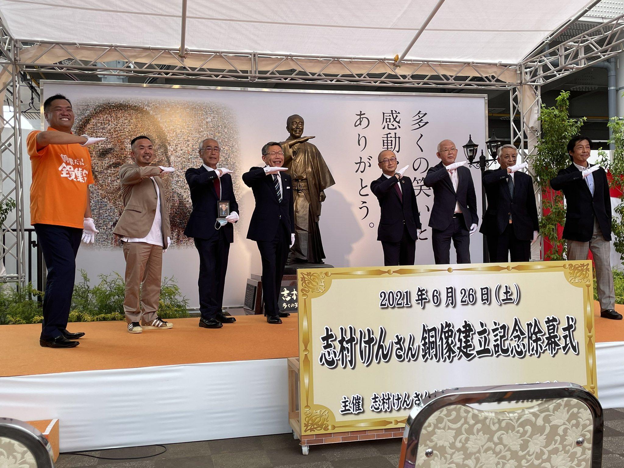 【速報】志村けんの銅像、お披露目