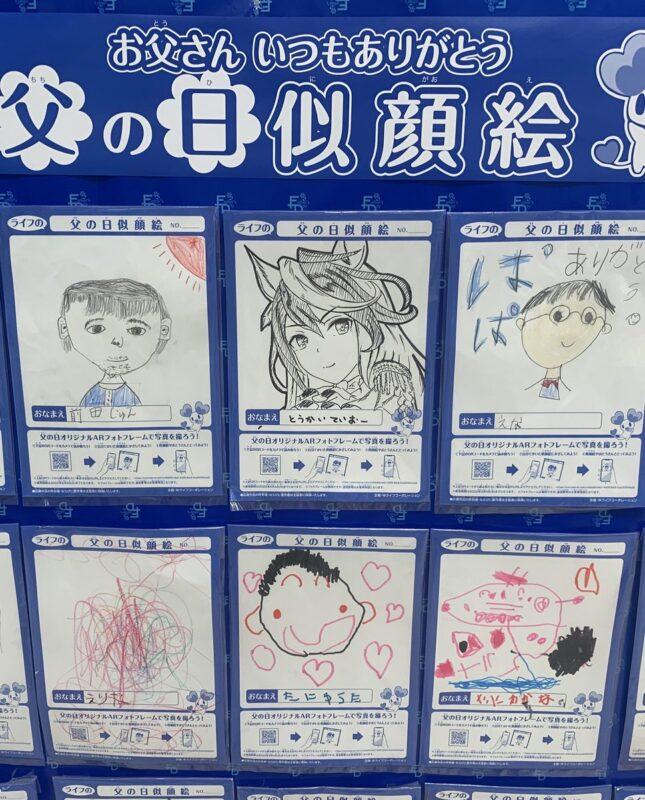 【画像】オタクさん、子供に紛れて絵を描いてしまうwww